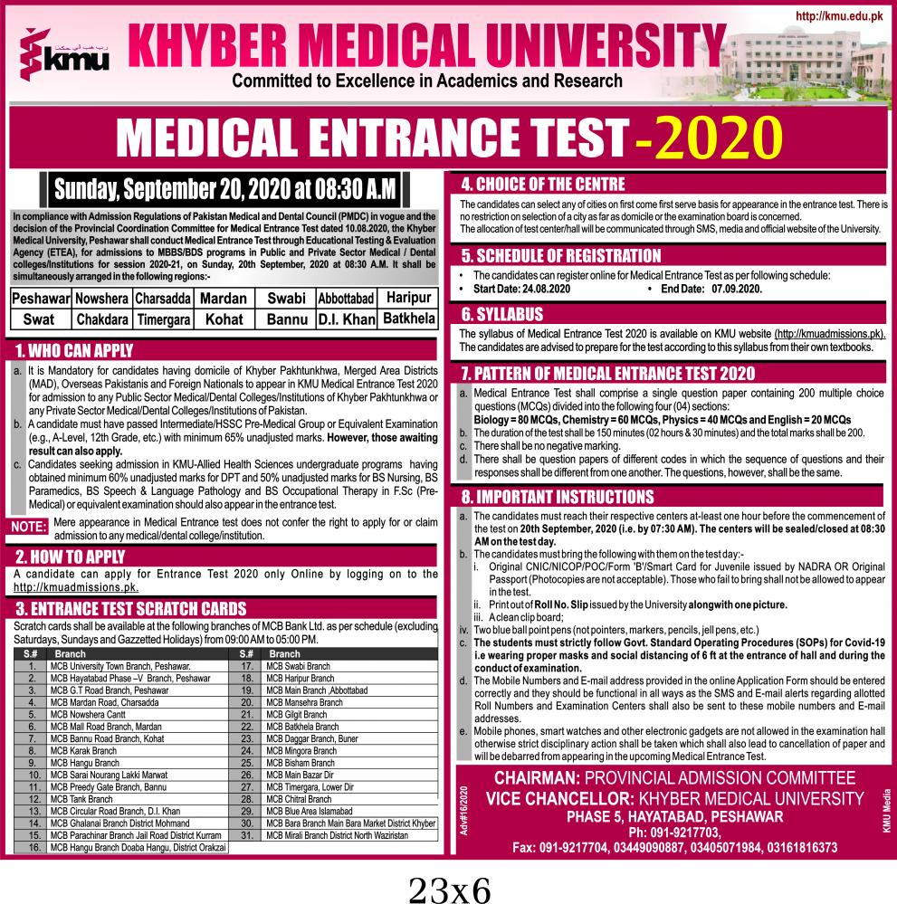 Khyber Medical University KMU & ETEA Medical Entry Test Schedule 2020, Registration