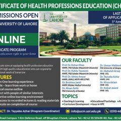 University of Lahore Admission 2021 in Certificate of Health Professions Education