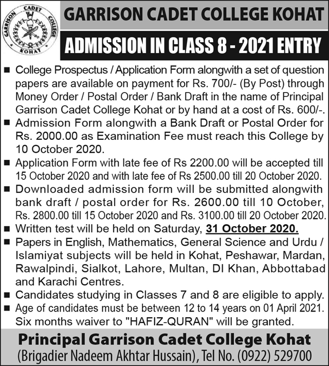 8th Class Admission 2021 in Garrison Cadet College Kohat