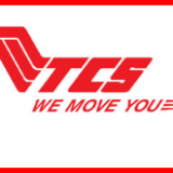 TCS Tracking Methods 2020 | How to Track your TCS Consignment in Pakistan?
