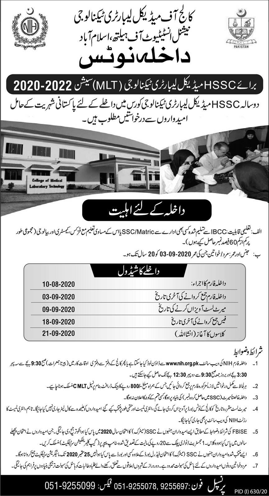 CMLT NIH Islamabad Admission 2020 in HSSC Level Programs-Form, Entry Test