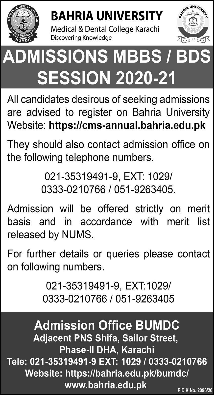 BUMDC Karachi MBBS & BDS Admission 2020, Form Entry Test