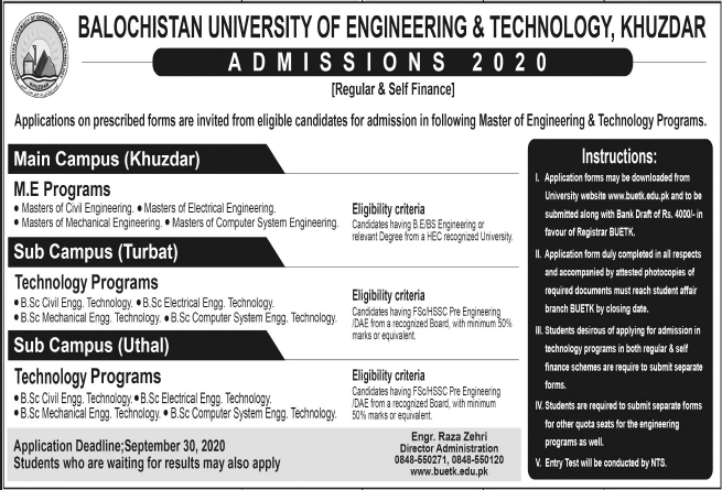 Balochistan University of Engineering and Technology Khuzdar Admission 2020