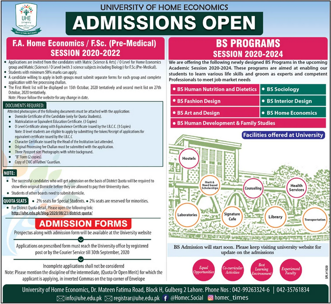 University of Home Economics Lahore Admission 2020 in 1st Year, Form, Merit Lists