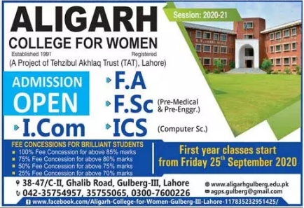 Aligarh College For Women Lahore Admission 2020