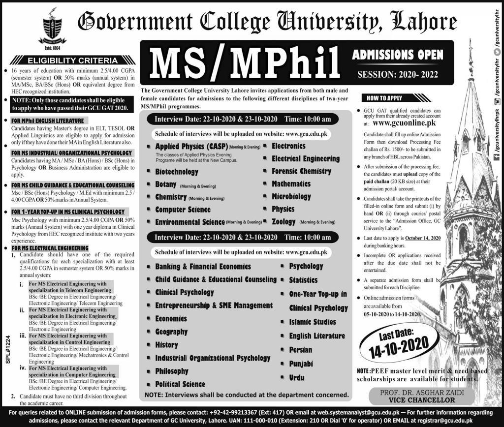 GC University Lahore MPhil & MS Admission 2020, Apply Online, Last Date