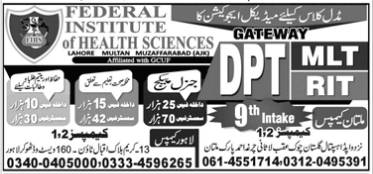 Federal Institute Of Health Sciences FIHS RIT, DPT & BS-MLT Admission 2021