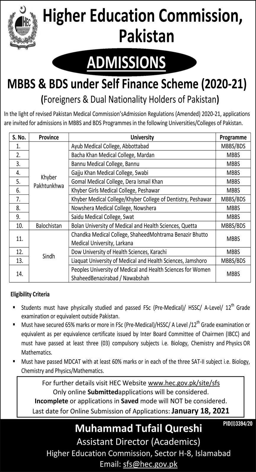HEC Self Finance MBBS & BDS Admission 2020 For Foreigners & Dual Nationals