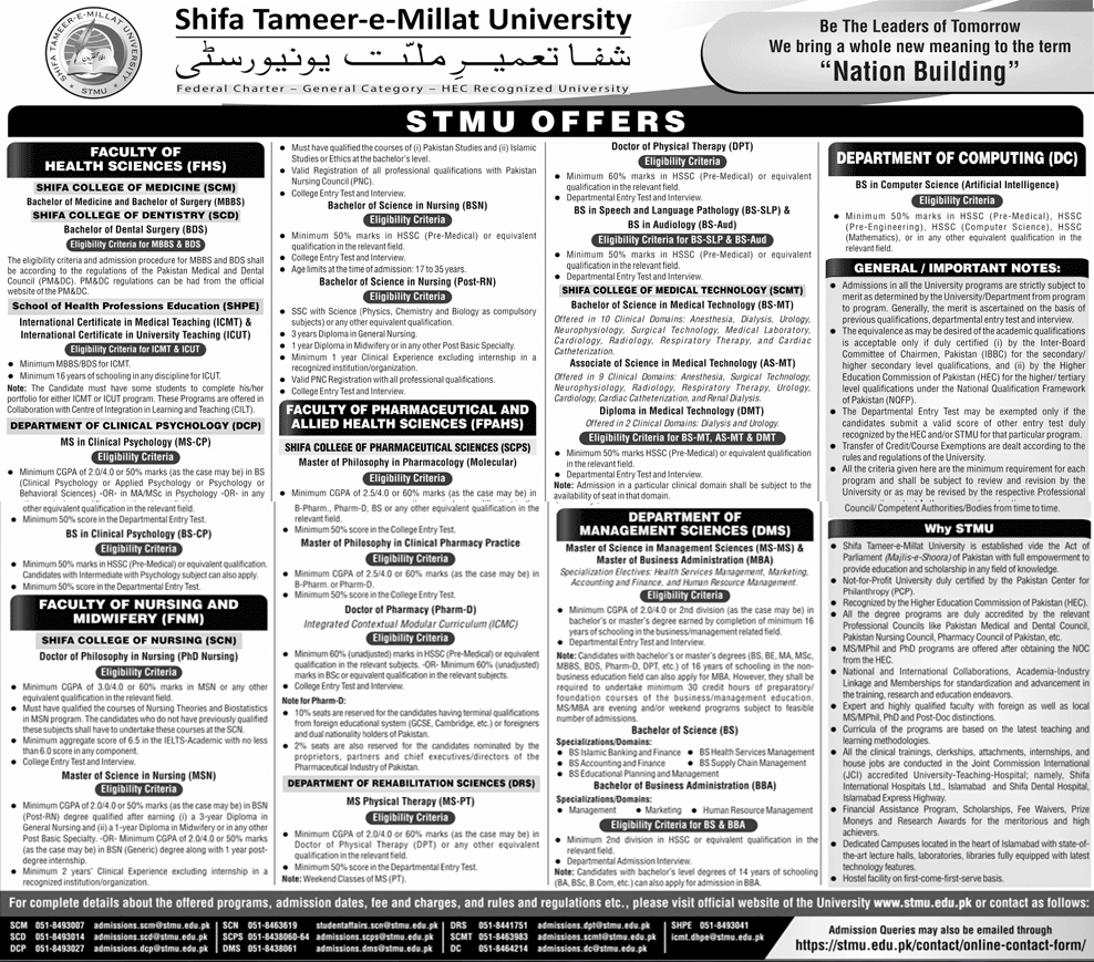 Shifa Tameer-e-Millat University STMU Islamabad Admission 2020