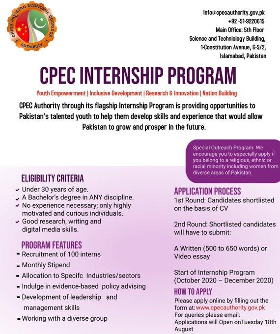 CPEC Internship Program 2020 in Pakistan-Online Form