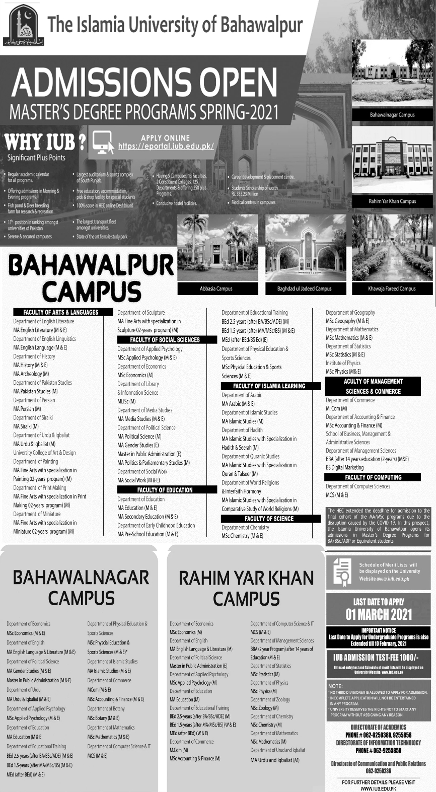 Islamia University Bahawalpur IUB Online Admission 2021 in Master Programs