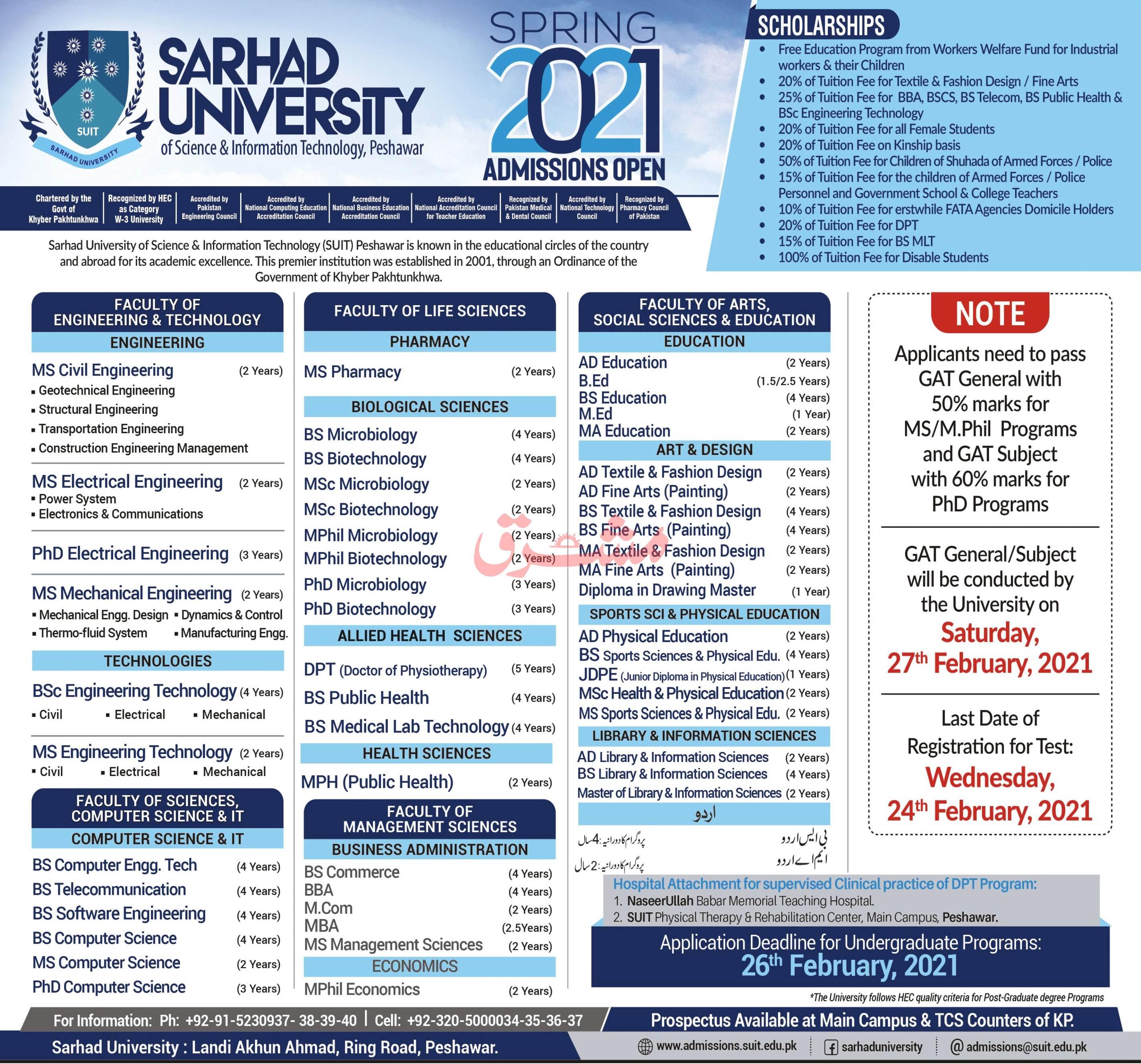 Sarhad University Peshawar Admission 2021 in Spring Semester