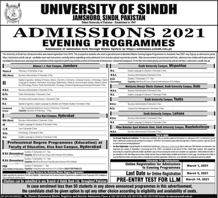 University Of Sindh Jamshoro Admission 2021, Last Date & Form