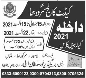 Cadet College Sargodha Inter 1st Year Admission 2021