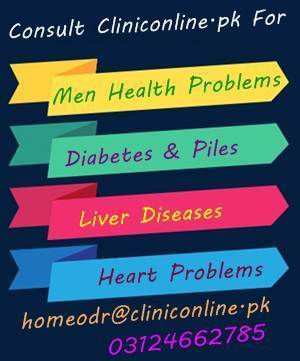 First Online Homeopathic Clinic in Pakistan (Cliniconline.pk)