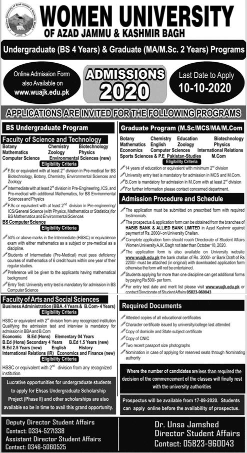 Women University of AJ&K Bagh Admission 2020 in BS, MSc & MA, Form, Merit Lists