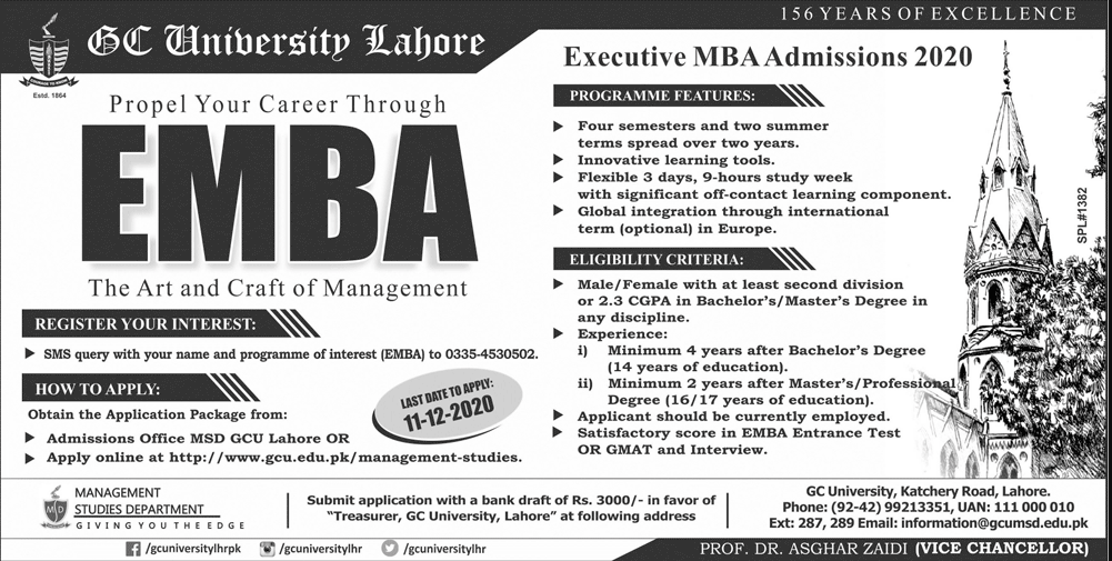 GC University Lahore EMBA Admission 2020, Eligibility, Form Download