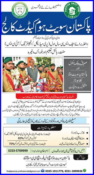 Pak Sweet Home Cadet College Islamabad 1st Year Admission 2020