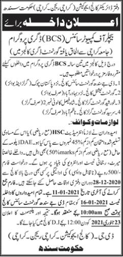 BCS Admission 2021 in UOK Affiliated Govt Degree Colleges of Karachi