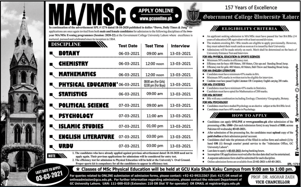 GC University Lahore MA, MSc Admission 2021, Last Date, Form