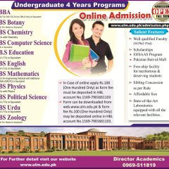 University of Lakki Marwat Admission 2020 in 4 Years Undergraduate Programs