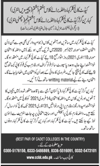 Cadet College Kallar Kahar Admission 2021, Form, Model Papers & Test Result