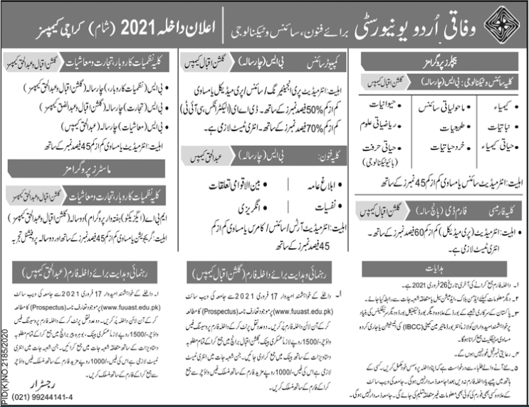 FUUAST Federal Urdu University Karachi Admission 2021, Last Date