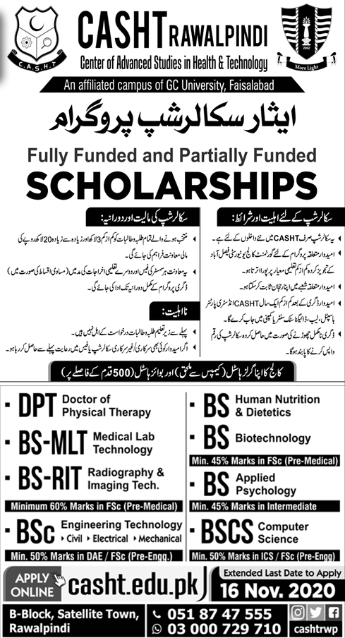 Center of Advanced Studies in Health & Technology Casht Rawalpindi Admission 2021