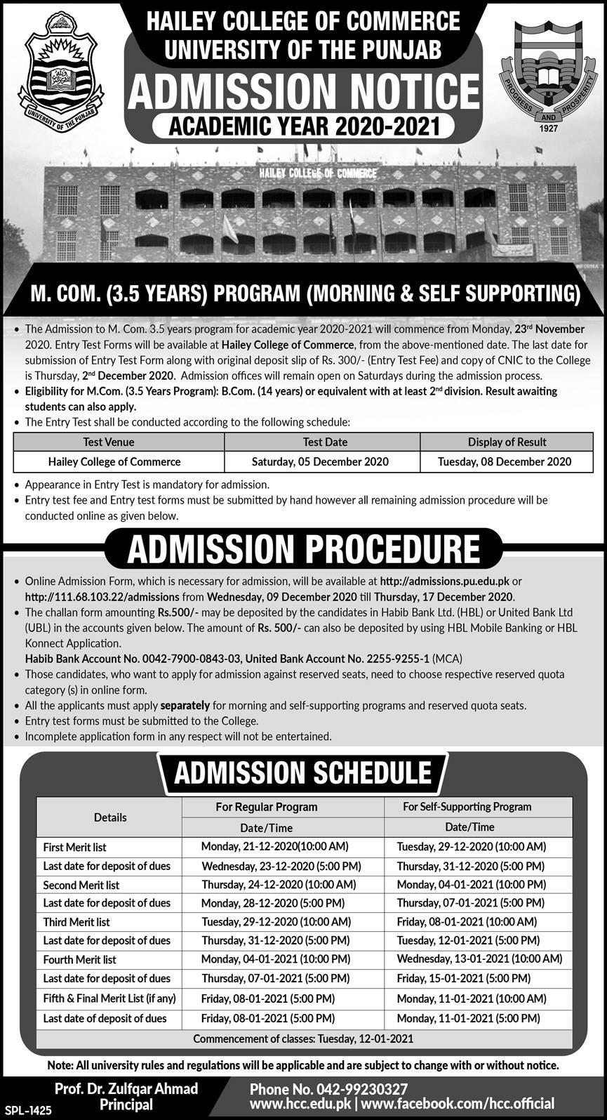 Hailey College of Commerce Punjab University Lahore M.Com Admission 2020