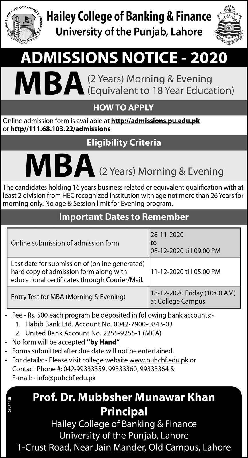 Hailey College of Banking & Finance MBA Evening Admission 2020