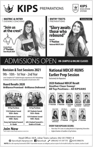 KIPS Academy Admission 2021 in 9, 10, 11, 12 & Entry Test Preparation Classes