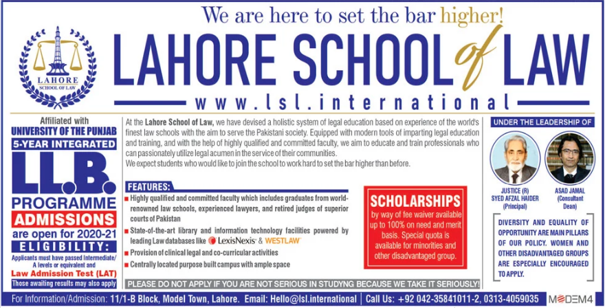 Lahore School of Law LSL Admission 2021 in LLB 5 Years Program