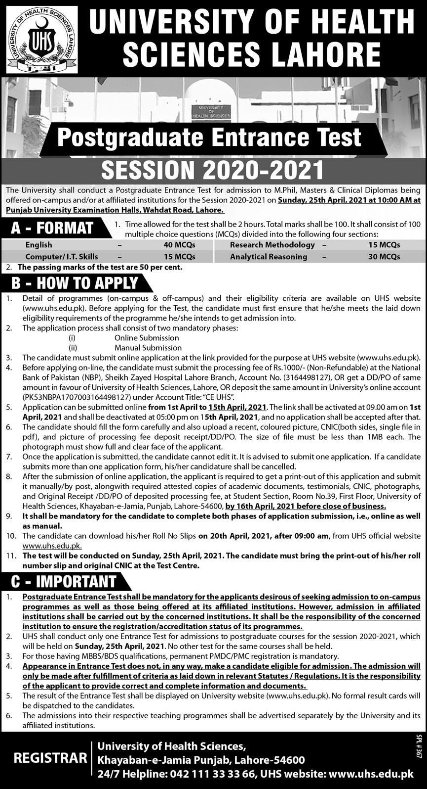 UHS Lahore Post Graduate Entry Test 2021
