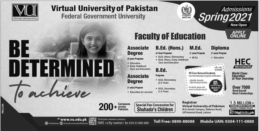 Virtual University Faculty of Education Admission 2021