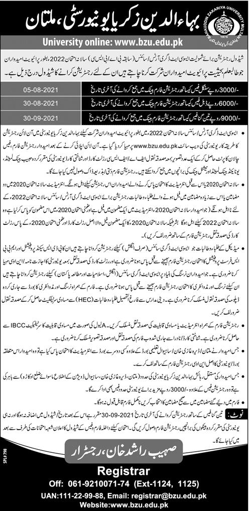 BZU Multan BA, BSc Private Candidate Registration Schedule 2022-Associate Degree