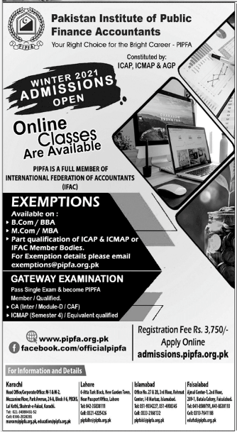 PIPFA Admission 2021, Eligibility, Exemptions, Apply Online