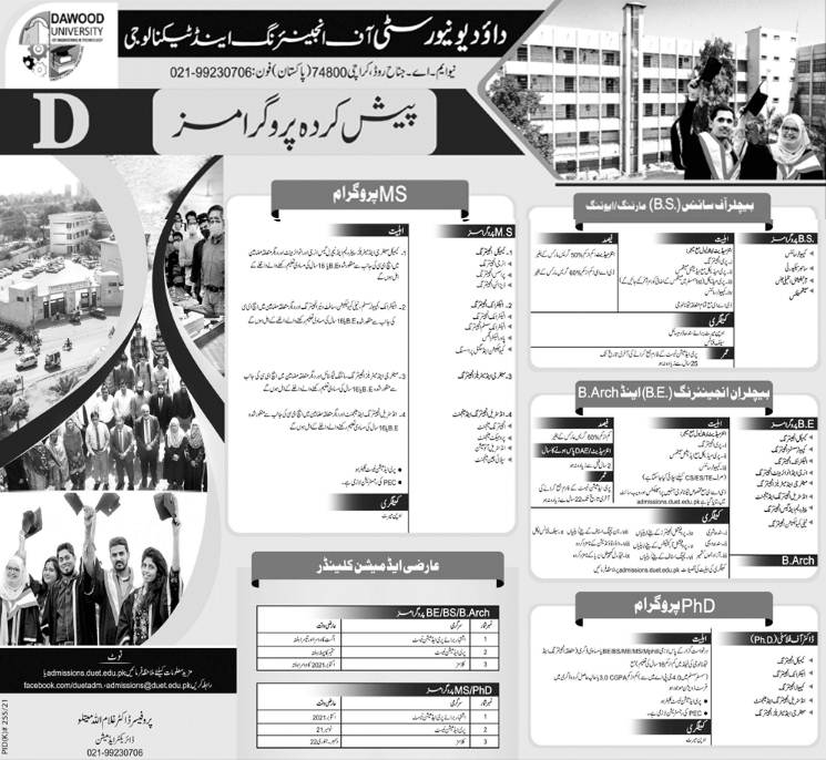 Dawood University of Engineering & Technology Karachi Admission 2021