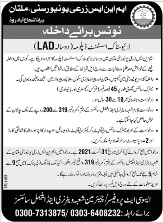 MNS University of Agriculture Multan Admission 2021 in LAD