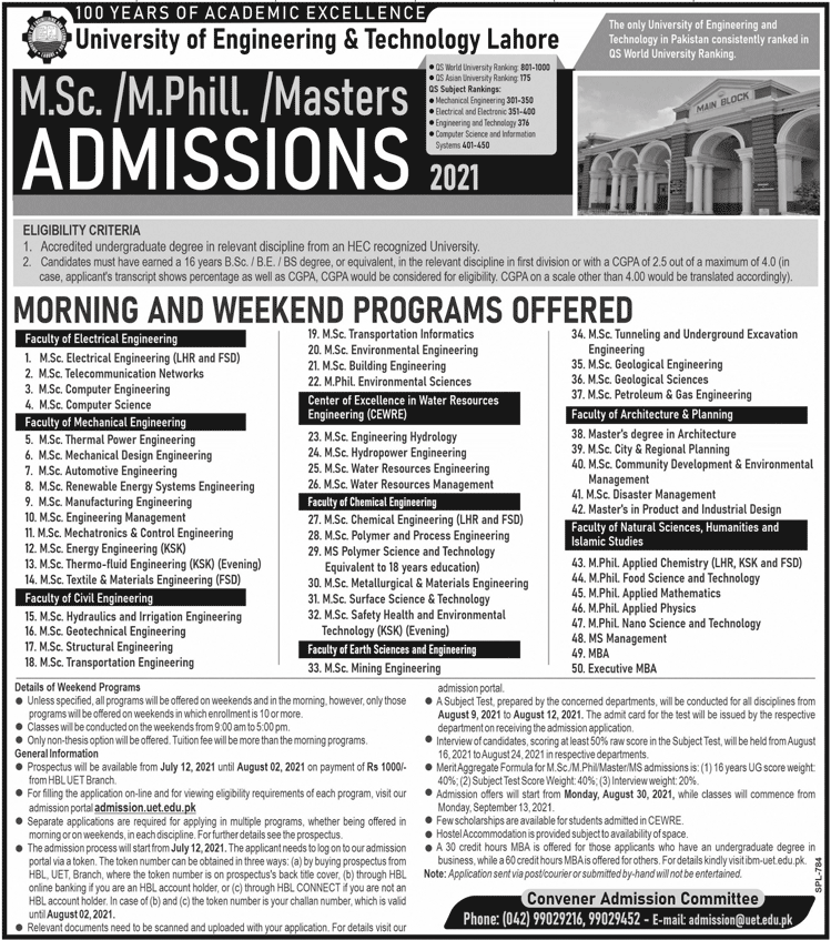UET Lahore Postgraduate Admission 2021, Form, Last Date