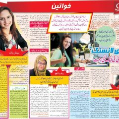 How Women Can Become Freelancer in Pakistan-Urdu & English Tips