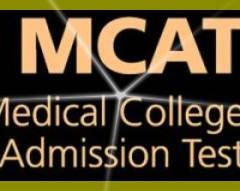UHS MDCAT Entry Test Result & Answer Keys 2020
