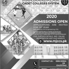 Manjanbazam Cadet College 1st Year Admission 2020-Form & Entry Test Result